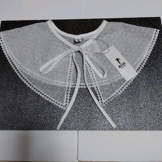 ウィゴー(WEGO)の【新品 未使用 タグ付き】WEGO 付け襟 ビッグカラー 大襟 ①(つけ襟)