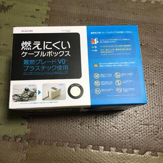 ELECOM - ELECOM ケーブル収納ボックス 6個口 ホワイト EKC-BOX001WH