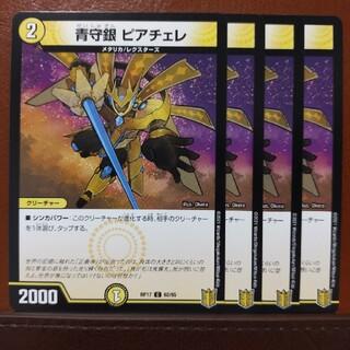 デュエルマスターズ(デュエルマスターズ)のKng629セット割引 青守銀ピアチェレ(シングルカード)