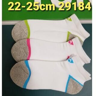 YONEX - YONEX ソックス 22-25cm 29184Y スニーカーインソックス 3P