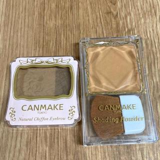 キャンメイク(CANMAKE)の美品です✳︎アイブロウパウダー&シェーディングパウダー 2点セット(その他)