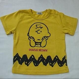 スヌーピー(SNOOPY)のスヌーピー チャーリー Tシャツ バックプリント 80(Tシャツ)