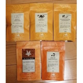 ルピシア(LUPICIA)の新品未開封 ルピシア ノンカフェイン 5点セット(茶)