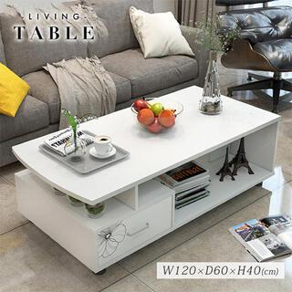ローテーブル インテリア 北欧 収納 リビングテーブル 収納棚付 収納ラック (ローテーブル)