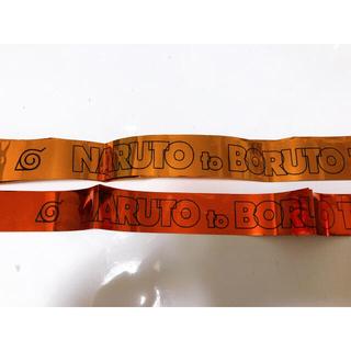 銀テープ NARUTOtoBORUTO THE LIVE 2019 ステッカー付(その他)
