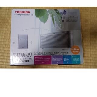 トウシバ(東芝)のワイヤレススピーカーシステム(スピーカー)