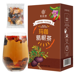 マカ葛根茶 健康茶 薬膳茶 漢方茶 花茶 ハーブティー 美容茶 中国茶(健康茶)