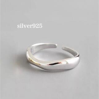 トゥデイフル(TODAYFUL)のsilver925  プレーンリング(リング(指輪))