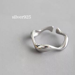トゥデイフル(TODAYFUL)のsilver925  ウェーブリング(リング(指輪))