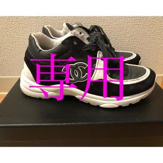 CHANEL - シャネル  スニーカー 37 正規品