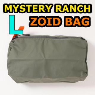 ミステリーランチ(MYSTERY RANCH)のMYSTERY RANCH/ミステリーランチ◆ZOID BAG L・ポーチ・登山(ポーチ)