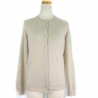 ドゥロワー(Drawer)のドゥロワー 近年モデル カシミヤ100% カーディガン 長袖 1 ベージュ (カーディガン)
