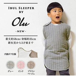 プティマイン(petit main)の新品未使用 olu ナイトスリーパー ピンク(パジャマ)