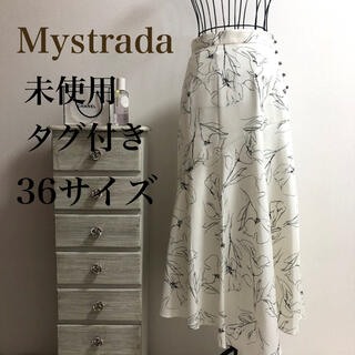 Mystrada - Mystrada★マイストラーダ★切り替えフレアスカート