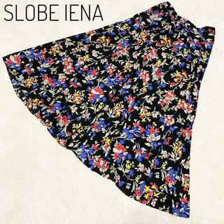 イエナスローブ(IENA SLOBE)の【美品】SLOBE IENA スローブイエナ ロングスカート 花柄(ロングスカート)