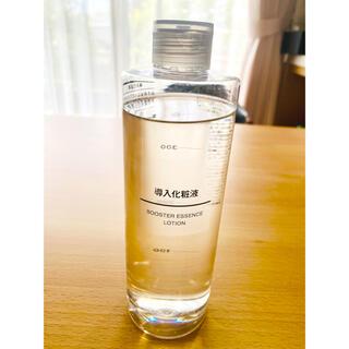 MUJI (無印良品) - 【送料込】 無印良品 化粧品 化粧水 導入化粧液