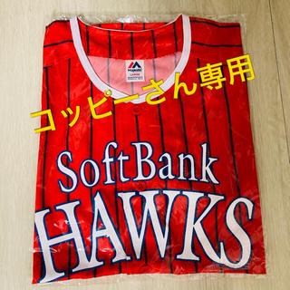 フクオカソフトバンクホークス(福岡ソフトバンクホークス)の福岡ソフトバンクホークス レプリカユニフォームL(ウェア)