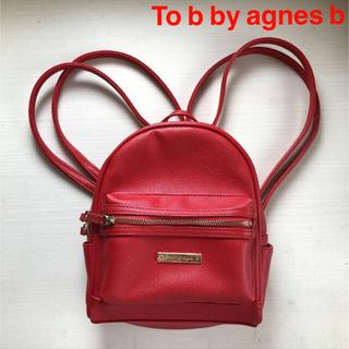 agnes b. - To b. by agnes b.トゥービーバイアニエスベー ミニリュック 赤