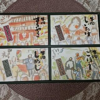 イセタン(伊勢丹)の新品☆あさくさの味 浅草今半 佃煮セット(その他)