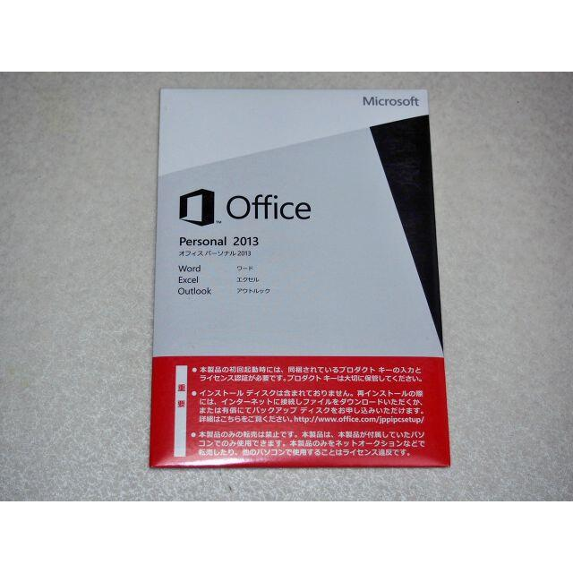Microsoft(マイクロソフト)のOffice2013 Personal(Word/Excel/Outlook) スマホ/家電/カメラのPC/タブレット(その他)の商品写真
