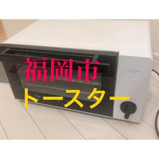 ニトリ - トースター