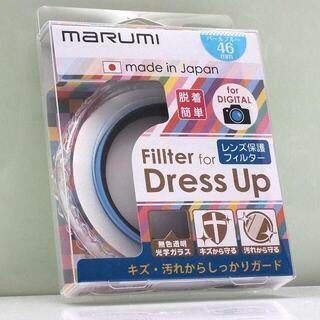 MARUMI 46mm レンズ保護フィルター カラー パールブルー(フィルター)