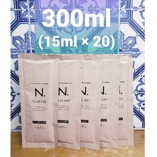 ナプラ(NAPUR)のN.(エヌドット)ポリッシュソープ 15ml×20(ボディソープ/石鹸)
