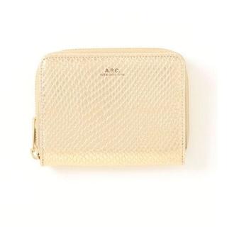 アーペーセー(A.P.C)の20AW A.P.C. アーペーセー コンパクト財布(財布)