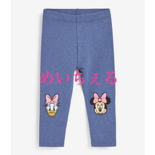 ディズニー(Disney)の【新品】Minnie Mouse & Daisy 刺繍入りレギンス(ヤンガー)(パンツ)