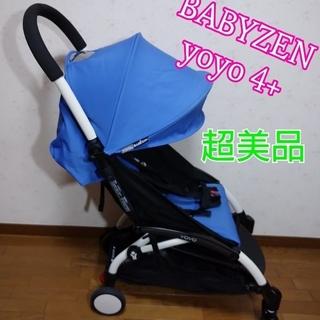 ベビーゼン(BABYZEN)の超美品BABY ZEN yoyo4+ベビーゼンヨーヨー(ベビーカー/バギー)
