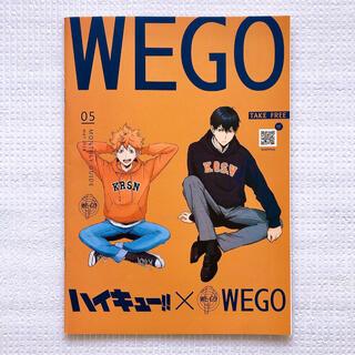ウィゴー(WEGO)のハイキュー!! ✕ WEGO マンスリーガイド2018年5月号(ファッション)