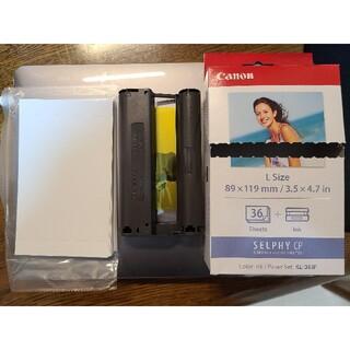 キヤノン(Canon)のCanon KL-36IP カラーインク/ペーパーセット Lサイズ(その他)