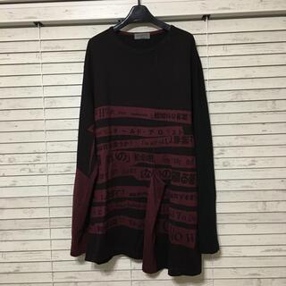 ヨウジヤマモト(Yohji Yamamoto)の18ss Yohjiyamamoto POUR HOMME   着る服ないの(Tシャツ/カットソー(七分/長袖))