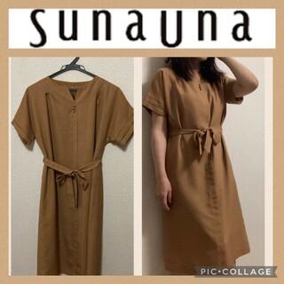 スーナウーナ(SunaUna)の新品同様 sunauna☆リボン付 ワンピース(ひざ丈ワンピース)