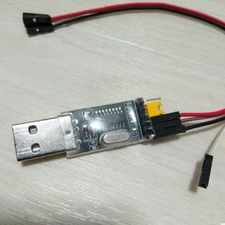 USB-シリアルUART変換(USB to TTL) + ケーブル(PC周辺機器)