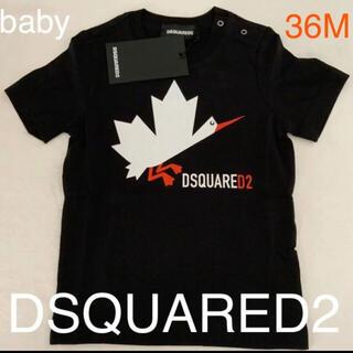 ディースクエアード(DSQUARED2)のコウノトリのデザインが可愛いTシャツ DSQUARED2 baby(Tシャツ/カットソー)
