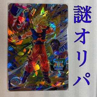 ドラゴンボール(ドラゴンボール)のドラゴンボールヒーローズオリパ(Box/デッキ/パック)