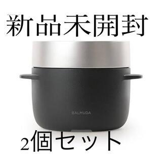 BALMUDA - バルミューダ ゴハン 炊飯器 ブラック