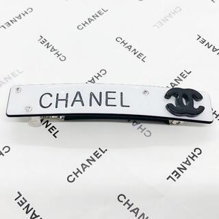 CHANEL - CHANEL シャネル バレッタ ホワイト ヘアクリップ ヘアーアクセサリー 2