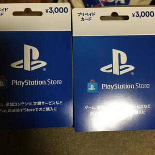 ソニー(SONY)のPlayStation  カード3000円二枚セット(家庭用ゲームソフト)
