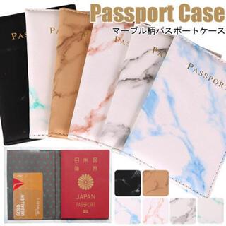 マーブル柄 パスポートケース PUレザー パスポートカバー(旅行用品)
