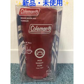 コールマン(Coleman)のコールマン 真空断熱 タンブラー コールマン 赤(タンブラー)