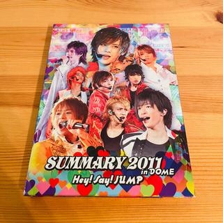ヘイセイジャンプ(Hey! Say! JUMP)のHey!Say!JUMP/SUMMARY2011 in DOME〈2枚組〉(アイドルグッズ)