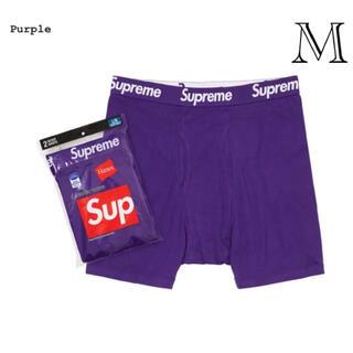 Supreme - シュプリーム Hanes ボクサーパンツ 紫