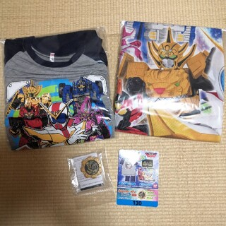 バンダイ(BANDAI)の【新品3点】ゼンカイジャー☆パジャマ&光るブランケット&キラメイジャーギア(パジャマ)