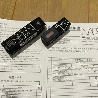 ナーズ(NARS)のNARS パワーマットリップピグメント 2772 2ml(サンプル/トライアルキット)