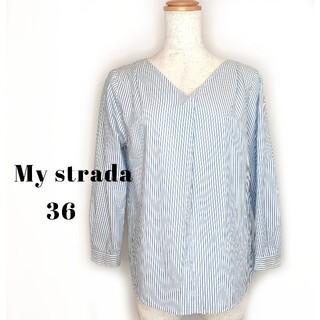 マイストラーダ(Mystrada)のMystrada  ストライプ シャツ 7分丈 ブラウス 36(シャツ/ブラウス(長袖/七分))