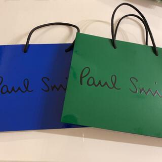 ポールスミス(Paul Smith)のポールスミス ショップバッグ 2枚セット(ショップ袋)