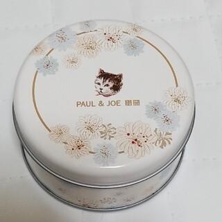 PAUL & JOE - 【新品】ユニクロ ポール&ジョー ノベルティ缶