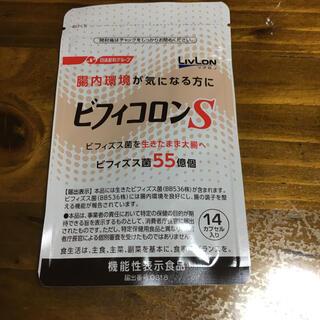 ニッシンショクヒン(日清食品)のビフィコロンS  14カプセル入り(その他)